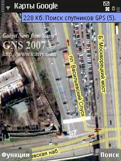 Google Maps 2.0
