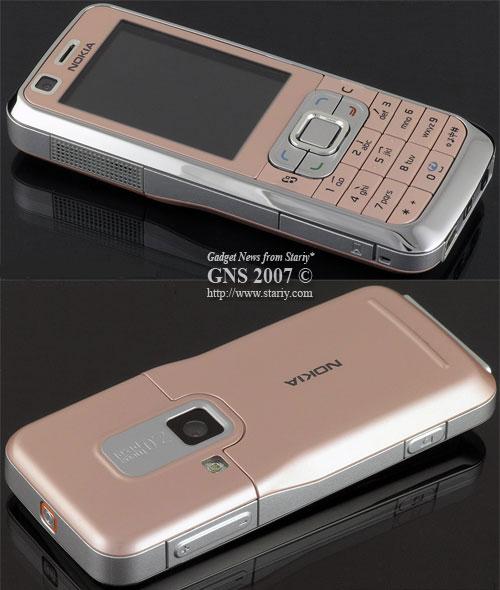 Nokia 6120 Classic Pink