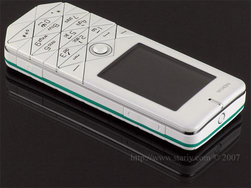 Nokia 7500 Prism White