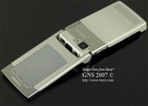 Nokia N76 Ivory White