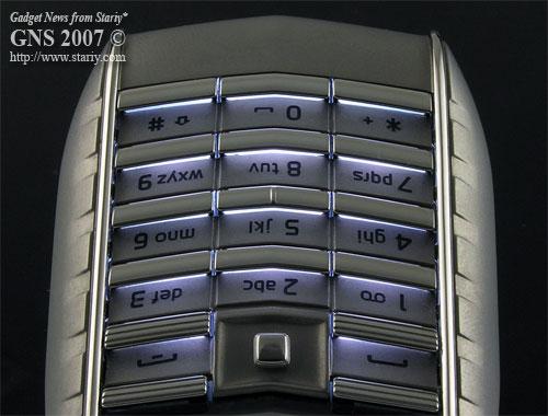 Vertu Ascent Ti Floodlit Keyboard.