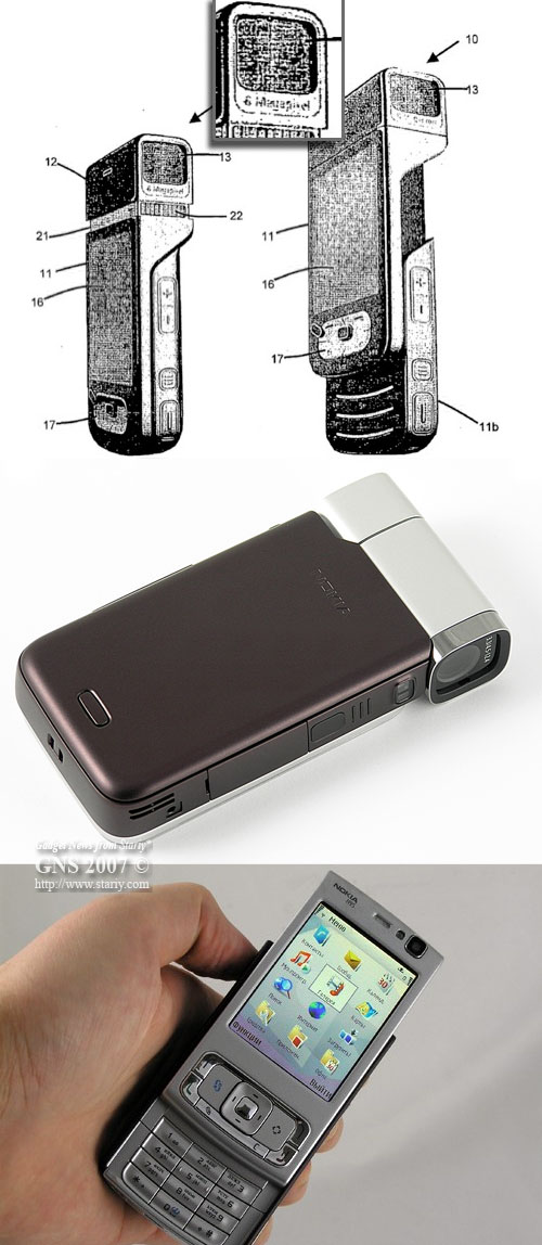 Nokia N93i плюс Nokia N95 равно Nokia N9x