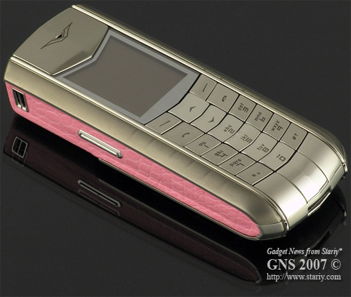 Vertu Ascent Pink Edition