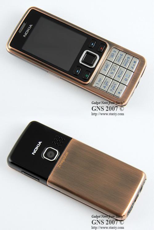 Фото мобильного телефона Nokia 6300 Bronze.