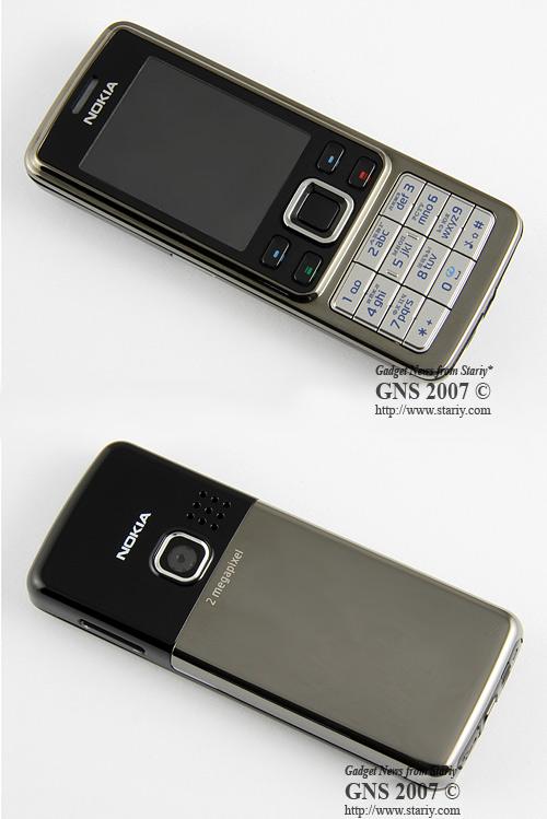 Фото мобильного телефона Nokia 6300 Nickel.