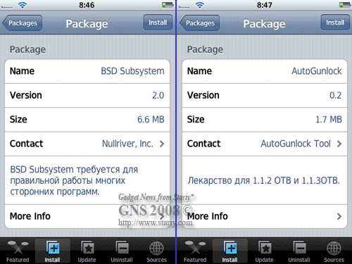 Apple iPhone AutoGunlock Installer