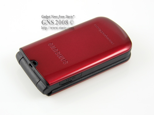 Samsung SGH-B300 Scarlet Red