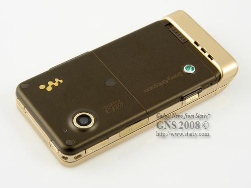 Sony Ericsson W910i Havana Bronze