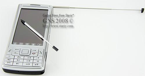 CECT C828 TV Dual SIM