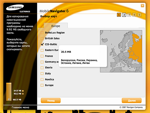 Navigon MobileNavigator