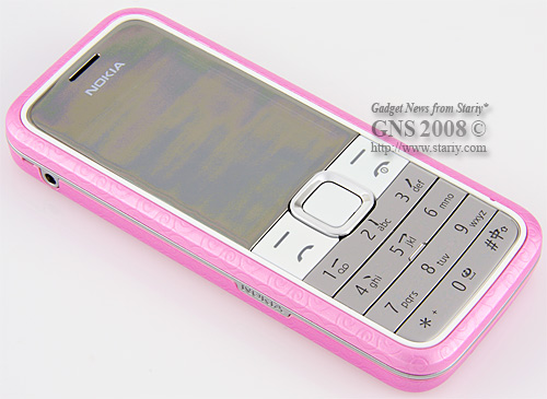 Nokia 7310 Supernova Pink