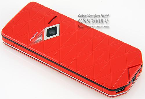Nokia 7500 Prism Red