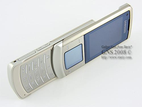 Samsung U900 Platinum Silver