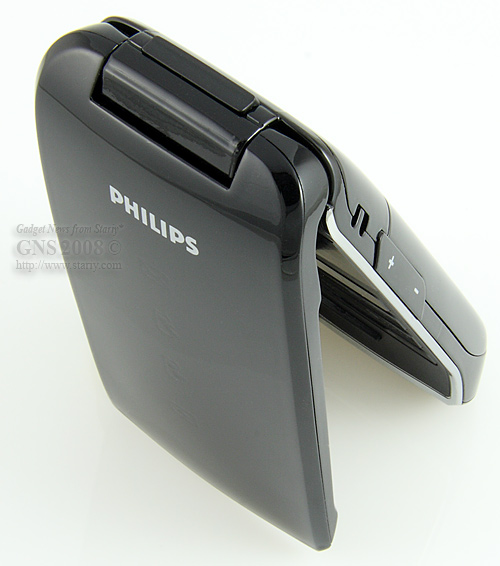 Philips Xenium 9@9q Phantom Black.