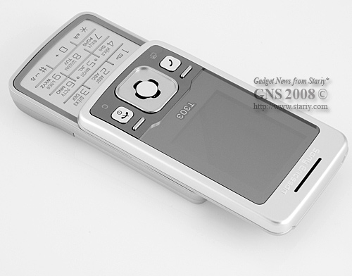SonyEricsson T303i Shimmering Silver.