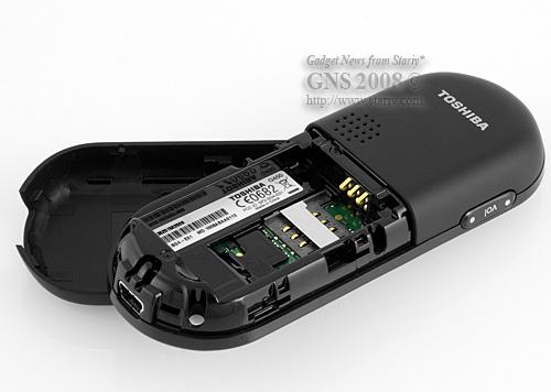 Toshiba G450 – 3G модем с встроенным мобильным телефоном, MP3 плеером и флешкой.