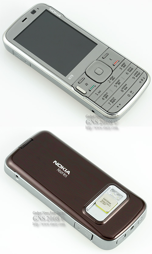 Nokia N79 Seal Grey
