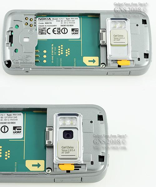 Nokia N79 Seal Grey - Открытый корпус без задней крышки.