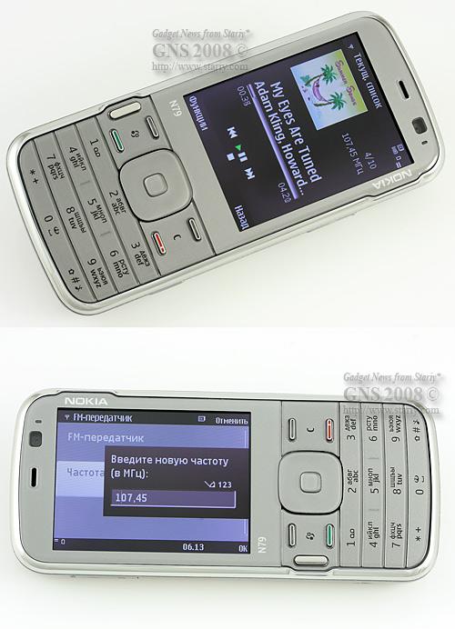 Nokia N79 и FM-трансмиттер.
