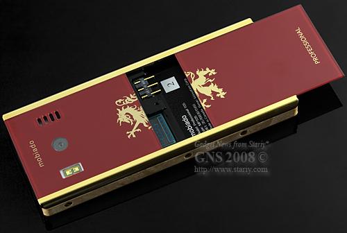 Mobiado Professional 105EM RED или Mobiado PRO105EM RED всё равно внутри Nokia 7900 Prism.