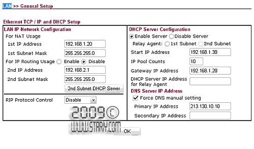 Настройки LAN роутера