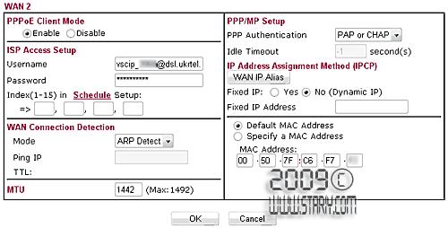 В «Details Page» прописываем свой логин и пароль. Все остальные настройки по аналогии как на скриншоте.