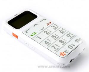 02. Мобильный телефон Just5 CP11