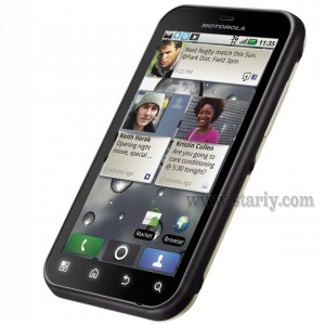 1. Motorola Defy MB525.