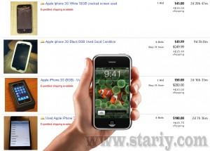 Как купить дешево iPhone 3G или когда цена аЙфона ниже качества? eBay спешит на помощь!