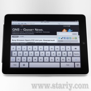 Apple iPad 2. Обновлённая версия интернет планшета уже на подходе.